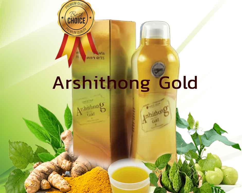 Arshithong-Gold