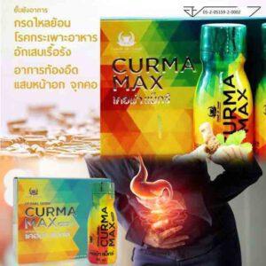 curma-max