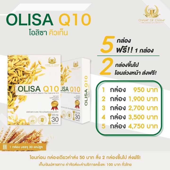 olisaq10-47